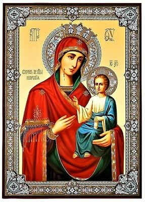 Mother of God Iverskaya the miraculous the Russian Icon Silver Gold embossed