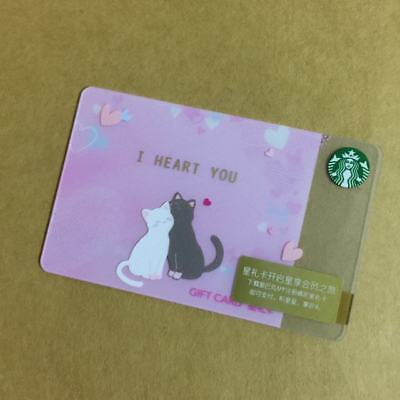 2018 New Starbucks China  I Heart You Gift Card Pin Intact