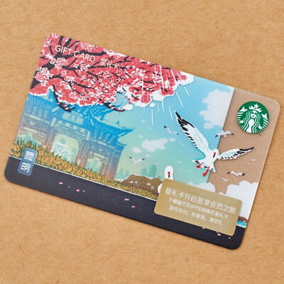 New Starbucks 2018 China KunMing Gift Card Pin Intact- Denver sister city