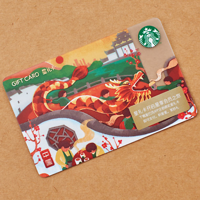 New Starbucks 2018 China City Nation Dragon Gift Card Pin Intact