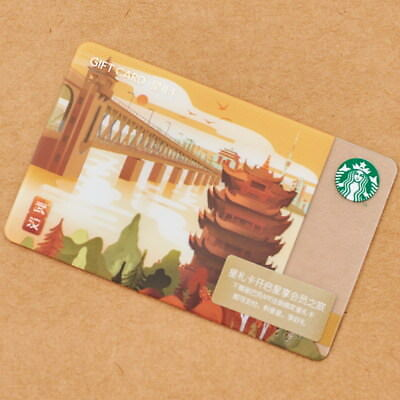 New Starbucks 2018 China Wuhan Gift Card Pin Intact- Pittsburgh sister city