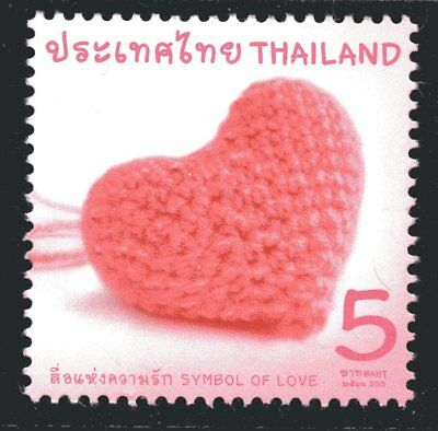 Thailand 2018 5Bt Love Heart Mint Unhinged