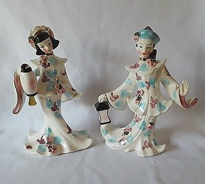 PAIR SIGNED GEO. Z. LEFTON ASIAN FIGURINES Man & Woman with Lanterns #10268 1956