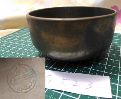 "Phoenix Marked 2.933"" Japanese Vintage Buddhist Bell G523 Very Good Sound"