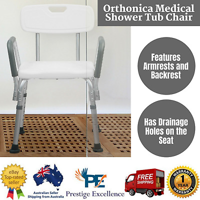 New Orthonica Medical Shower Tub Chair with Backrest Armrest Seat Anti Slip Feet