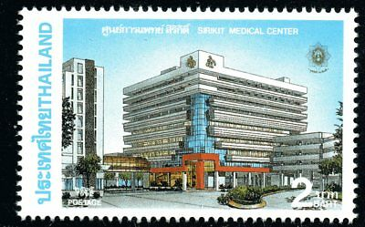 Thailand 1992 2Bt Sirikit Medical Center Mint Unhinged
