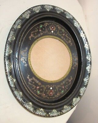 large antique ornate handmade French boulle inlaid wood brass wall picture frame