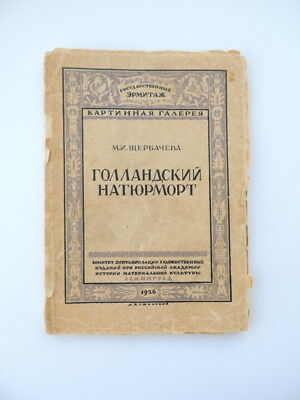 1926 Vintage Antique Russian Art Book Dutch Still Life Picture Gallery Hermitage