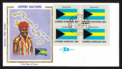 United Nations UN 1984 Bahamas National Flag Map cachet first day cover FDC FDI