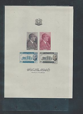 French Colonies Syria Syrie mnh stamp sheet - World Leaders - President Quwatli