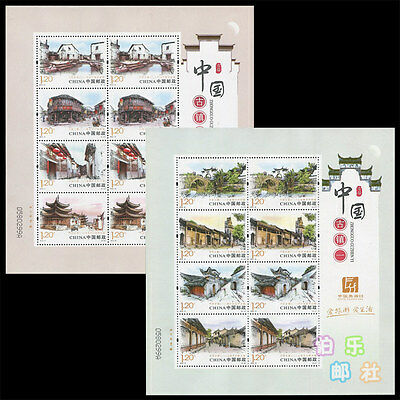 CHINA 2013-12 Ancient Town of China Stamps mini-pane