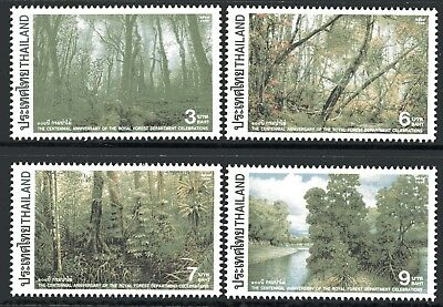 Thailand 1996 Royal Forestry Department set of 4 Mint Unhinged