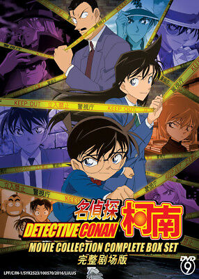 Anime DVD Detective Conan Movie Collection 23 in 1 + Special + Free DVD