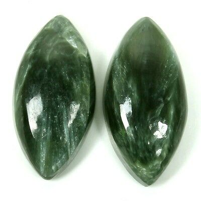 1 Pair Cabochon 20x10 mm Gemstone Marquise Natural SERAPHINITE 17.00 Cts S-31058