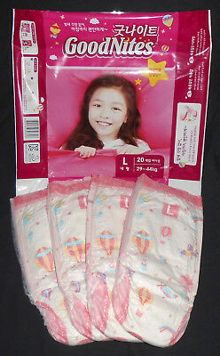Korean GoodNites Diapers Girls Large up to 97lbs velcro sides Non Vintage sample