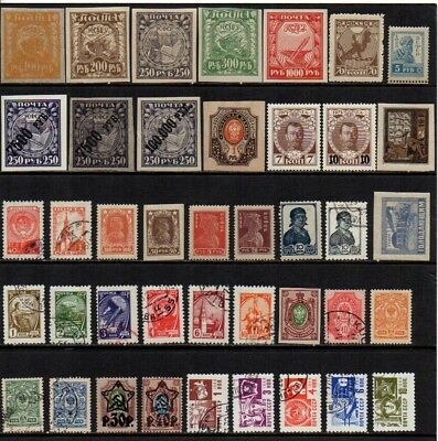 Russia Russie Russland Rusia URSS Postal all different 41 stamps lot (E)