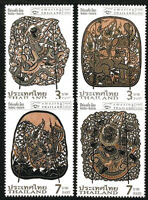 Thailand 1998 Perforated Hides set of 4 Mint Unhinged