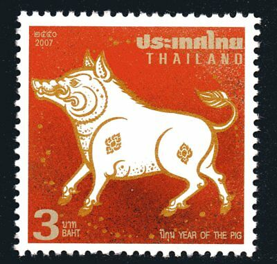 Thailand 2007 3Bt Year of the Pig Mint Unhinged