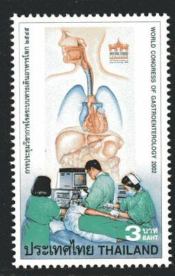 Thailand 2002 3Bt World Congress of Gastroenterology Mint Unhinged
