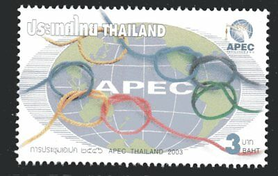 Thailand 2003 3Bt APEC Mint Unhinged