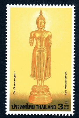 Thailand 2001 3Bt Visakhapuja Day Mint Unhinged