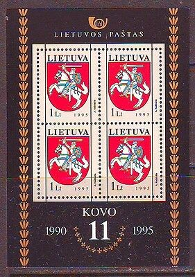 Lithuania 1995. Coat of arms. SS. MNH.
