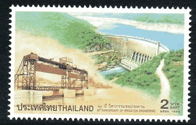 Thailand 1998 2Bt Irrigation Engineering Mint Unhinged