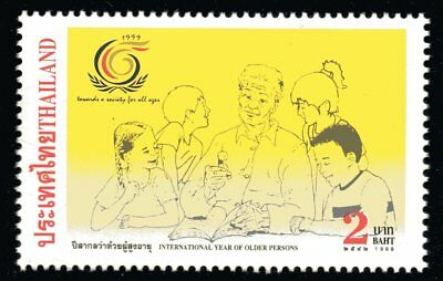 Thailand 1999 2Bt Year of Older Persons Mint Unhinged