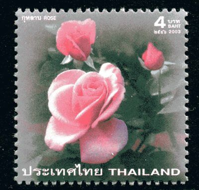 Thailand 2003 4Bt Rose Mint Unhinged