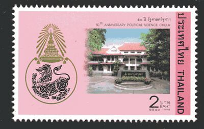 Thailand 1998 2Bt Political Science Faculty Mint Unhinged