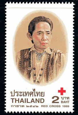 Thailand 1999 2Bt Red Cross Mint Unhinged