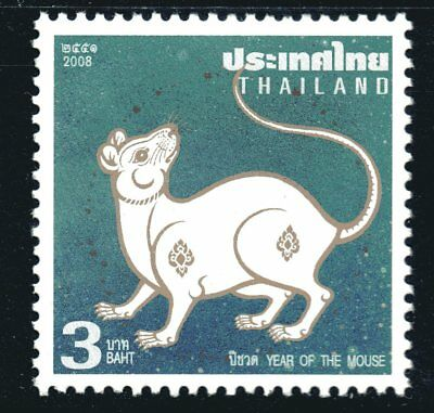 Thailand 2008 3Bt Year of the Mouse Mint Unhinged