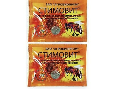 2 х STIMOVIT ( 80 grams ) Effective development stimulator for Bees / Vitamins