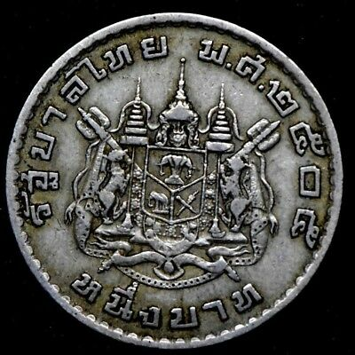 Thailand coin 1 Baht 1962,  y84 exact item pictured. #1