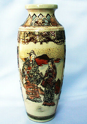 Vase, Satsuma, antik/ancient, Japan 19. Jh  (Meiji)