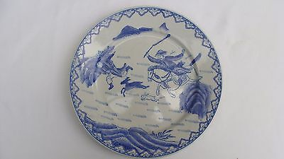 "Early 20Th Century Chinese Export Porcelain Plate 9"" Hunt Scene  #26"