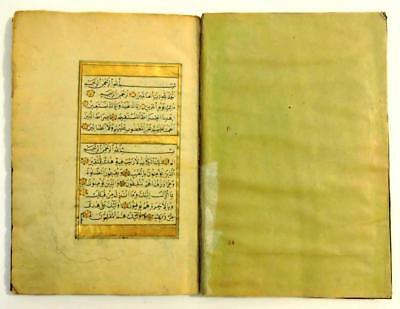 Highly Illuminated Lovely Little Manuscript. Selections from the Koran & Prayers