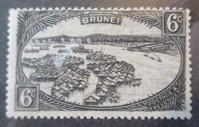 Brunei  1924-31 #59 -6 cent Town Dwellings Stamp CV $17.00
