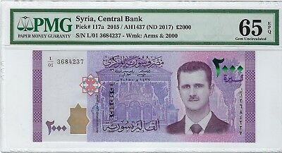Syria, 2015 (ND 2017) 2,000 Pounds P-117a PMG 65 EPQ