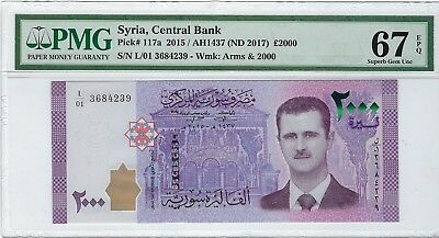 Syria, 2015 (ND 2017) 2,000 Pounds P-117a PMG 67 EPQ