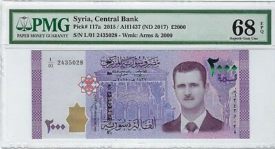 Syria, 2015 (ND 2017) 2,000 Pounds P-117a PMG 68 EPQ  ((Single finest))