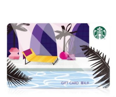 2018 Starbucks China Sunny Vacation Gift Card Pin Intact