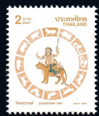 Thailand 1998 2Bt Year of the Tiger Mint Unhinged