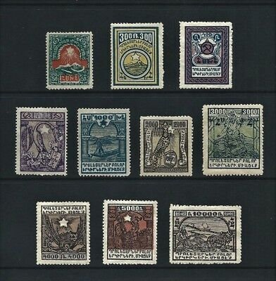 ARMENIA _ 1922 'UNISSUED' complete SET of 10 _ mh ___(543)