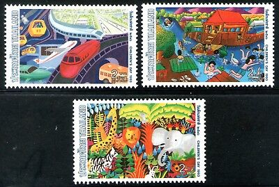 Thailand 1993 Children's Day set of 3 Mint Unhinged