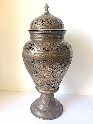 Antique Islamic Brass Chased Pierced Potpourri Lidded Pot