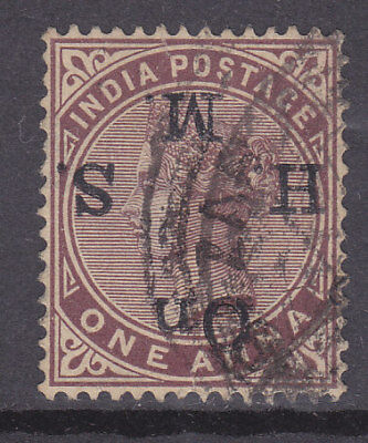SG O40a  1a brown-purple Opt inverted Used