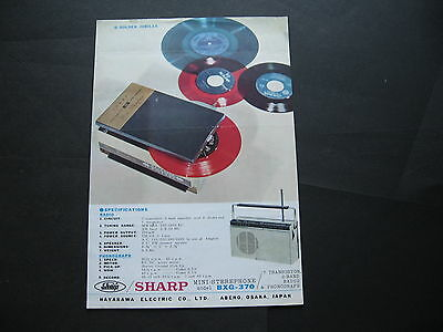 Sharp Mini Sterophone  BXG  SINGLE SHEET BROCHURE