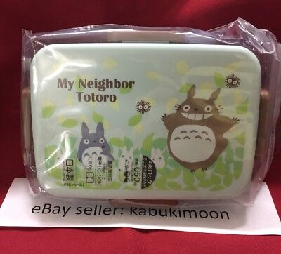 New Blue Ghibli Totoro Japanese Bento Lunch Box by Skater  **US SELLER**