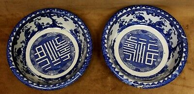 Pair of Estate found  Vintage/antique  Asian  Bowls with Figurine Design